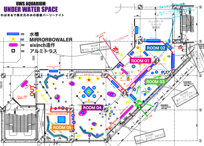 UNDERWATERSPACE_MAP