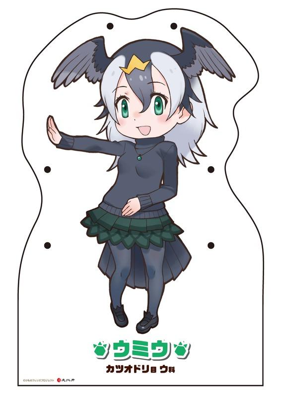 キャラクターパネル例:ウミウ(日立かみね動物園×『けものフレンズ』)